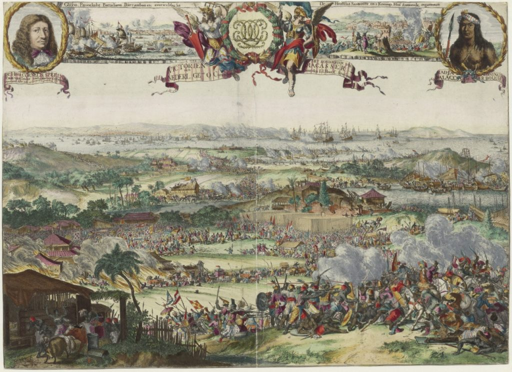The conquest of Macassar in 1667 by Cornelis Speelman. Engraving by Johannes Vingboons. Dutch National Archives, license CC0.
